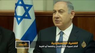 لغط حول طرح أفكار جديدة للقضية الفلسطينية
