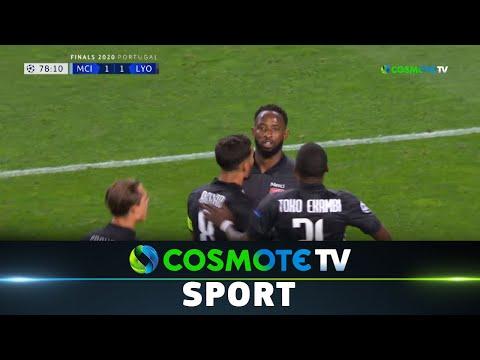 Μάντσεστερ Σίτι - Λιόν (1-3) Highlights - UEFA Champions League 19/20-15/08/2020 | COSMOTE SPORT HD
