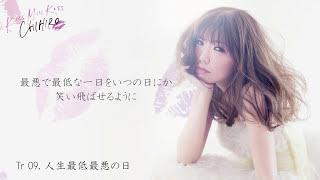 CHIHIRO/ New Album『KISS MISS KISS』Official Digest ☆iTunes、レコチ...