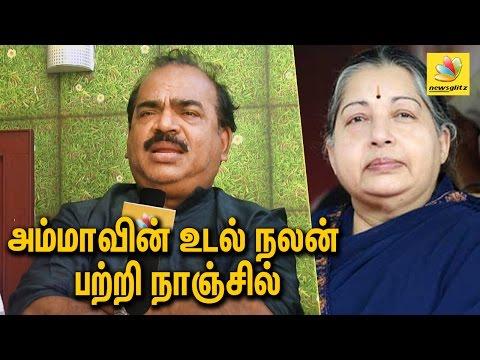 Nanjil Sampath Interview: Jayalalitha Health & Sasikala Pushpa is disgusting | CM Hospital Condition