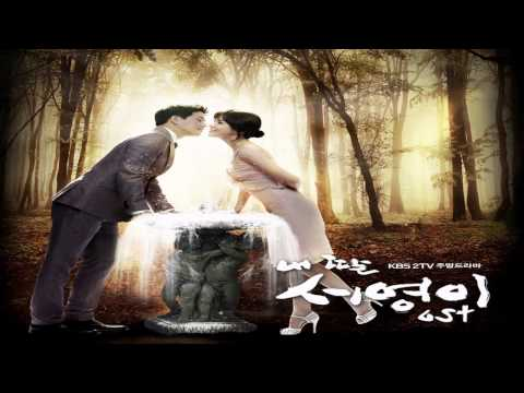 Melody Day - Like Back Then (그때처럼) My Daughter Seo Young OST Part.1