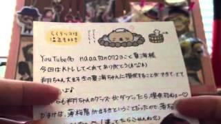 今回トレしてくれたみなさん、 ありがとうございます( ^ω^ )♡ 次の動画もトレ品紹介になります‼
