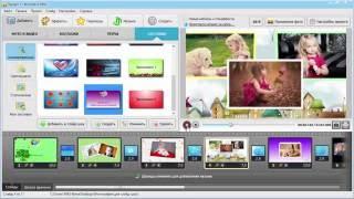 Как сделать анимированную заставку для видео(Из видеоурока вы узнаете о том, как сделать анимированную заставку для видео в программе
