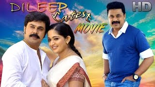 Run Way | Malayalam Full Movie | Dileep With Kavya Madhavan [HD]