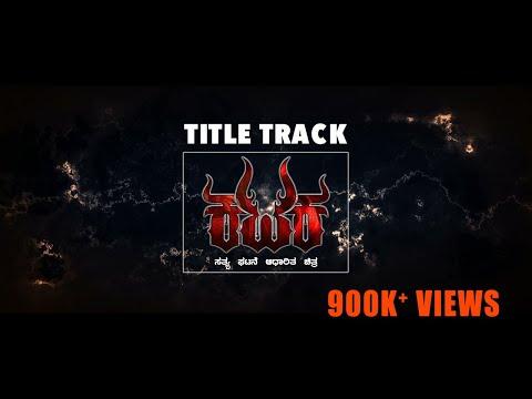 KATAKA Title Track Music