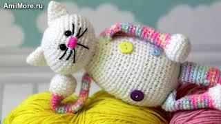 Амигуруми: схема Кот Пуговка. Игрушки вязаные крючком - Free crochet patterns.