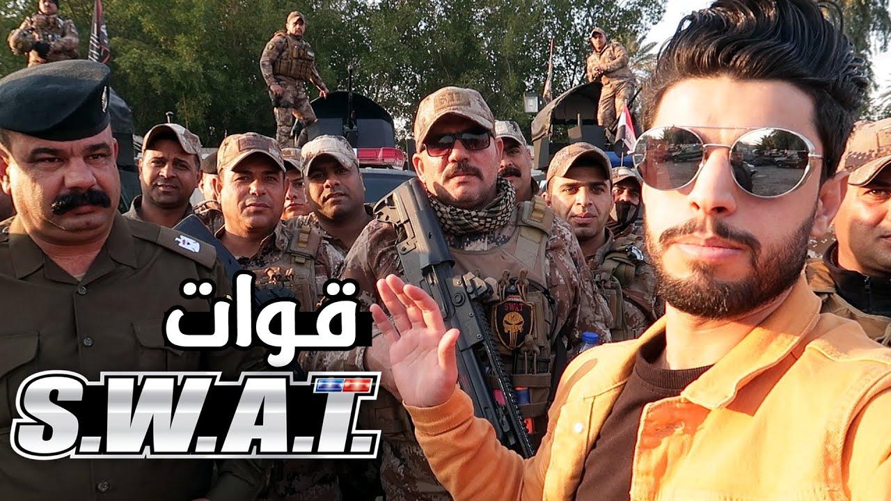 جولة مع المقدم عزيز ناصر ! اكبر رتل للشرطة العراقية 😍🇮🇶 #عمار ماهر الفلوك المحذوف ❌