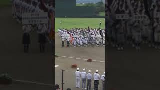 第68回秋季東北地区高等学校野球 福島県大会 開会式