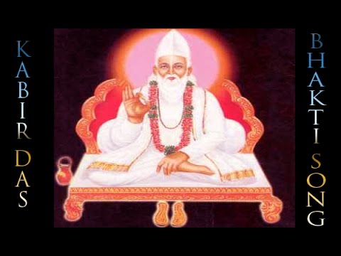 Kabir Das Ji Ki Aarti  Kabira Sang Ki Sadhuki  Exclusive & Devotional Aarti
