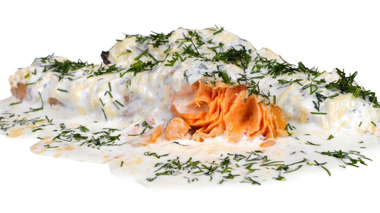 Красная рыба под сметанно-сырным соусом. Простой рецепт.