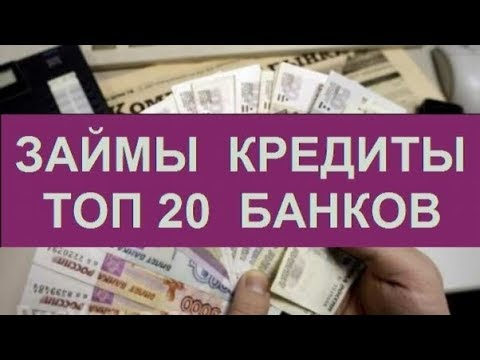 где взять денег с плохой кредитной историей и просрочками в москведешевые кредиты сбербанка