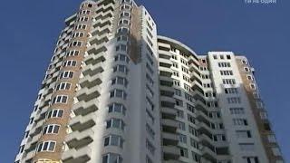 Купівля квартири у новобудові, що потрібно знати, щоб не залишитися без грошей і без житла(, 2014-02-18T08:39:16.000Z)
