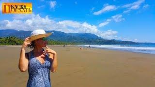ВИДЕООХОТА НА КИТОВ😋  ОГРОМНЫЕ ДЕЛЬФИНЫ и Пляжи Коста Рики. УВИТА (Uvita) #23