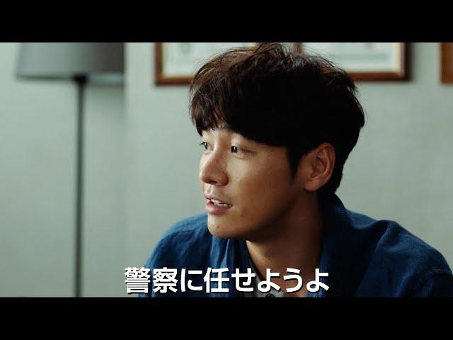 映画予告-キム・ヨングァン主演『ミッション:ポッシブル』予告編
