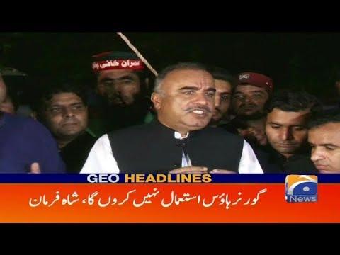 Geo Headlines - 08 PM - 16 August 2018