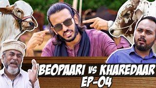 Beopaari vs Kharedaar EP-04 - Comedy Skit - Sajid Ali ft. Ayaz Khan & Faisal Iqbal ( The Idiotz )