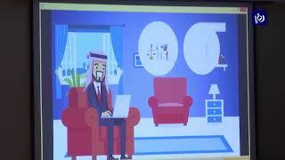 وزارة الصناعة والتجارة تطلق خدمات تسجيل الشركات إلكترونياً  - (23-12-2018)