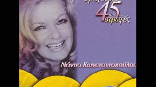 ΚΩΝΣΤΑΝΤΟΠΟΥΛΟΥ ΝΑΝΤΙΑ - ΕΣΥ - 1988