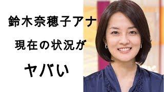 テレビ朝日の竹内由恵アナウンサーの異性とのアレコレがヤバすぎる・・...
