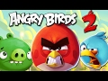 Обзор игры Angry Birds 2 Злые Птички 2 ОЧЕНЬ КРАСИВАЯ ГРАФИКА Для мобильной игры mp3