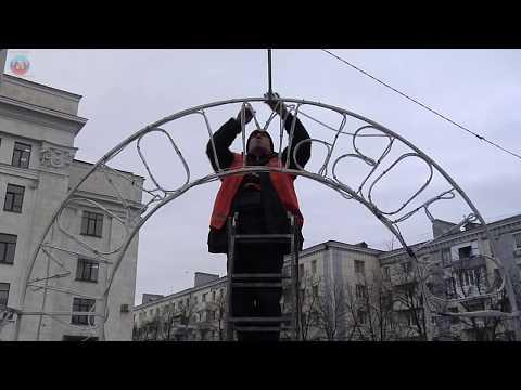 lgikvideo: монтаж праздничной иллюминации