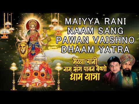 Vaishno Devi Yatra By Rakesh Kala [Full...
