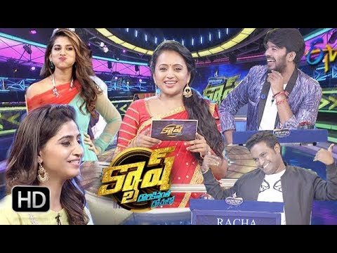 Cash | 19th May 2018 | Full Episode | ETV Telugu