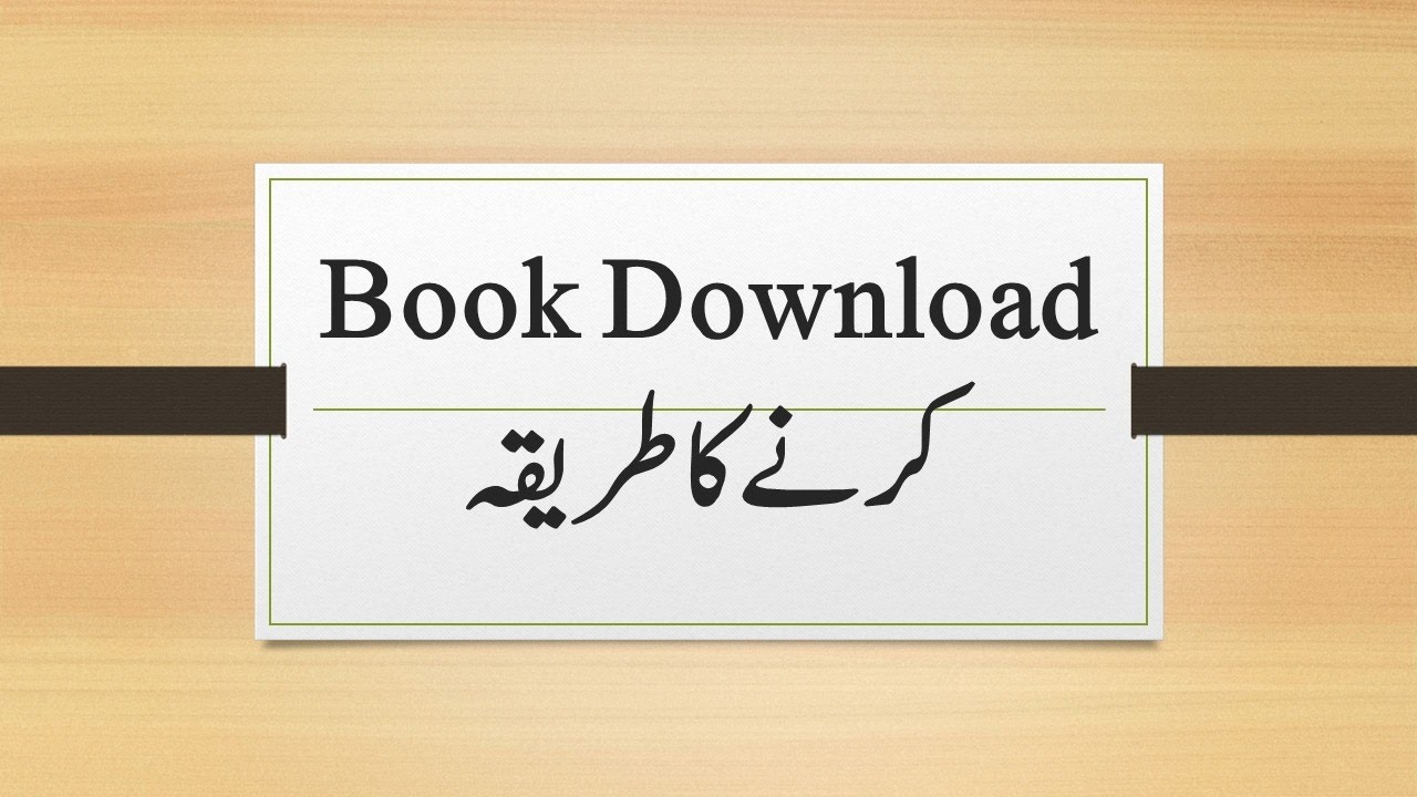 Pdf shia islamic urdu books in