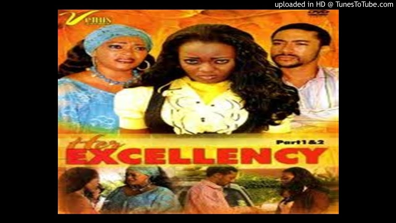 Download JACKIE APPIAH and MAJID MICHEL HER EXCELLENCY (Nigerian movie) Audio