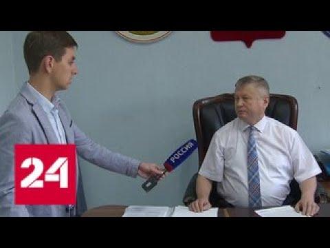 Неудобный вопрос: чиновник ответит и за избитого журналиста, и за погорельцев - Россия 24