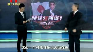 2014-2-8 军情全球眼:安倍解禁集体自卫权遭邻国压制