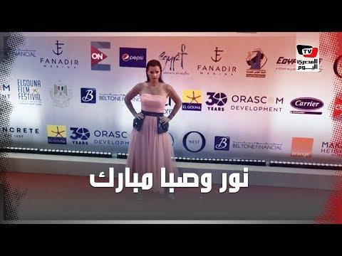 صبا مبارك ونور وتامر هشام على السجادة الحمراء قبل عرض فيلم «لما بنتولد» بالجونة  - نشر قبل 7 ساعة