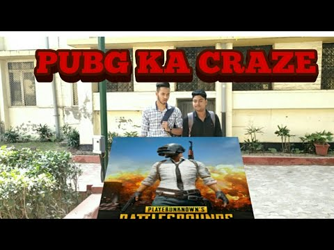 PUBG KA CRAZE || TIME KILLER|| PHONE BREAKING😱😱