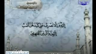 تلاوات متنوعة مختارة مع الشيخين خالد القحطاني واحمد بن علي العجمي