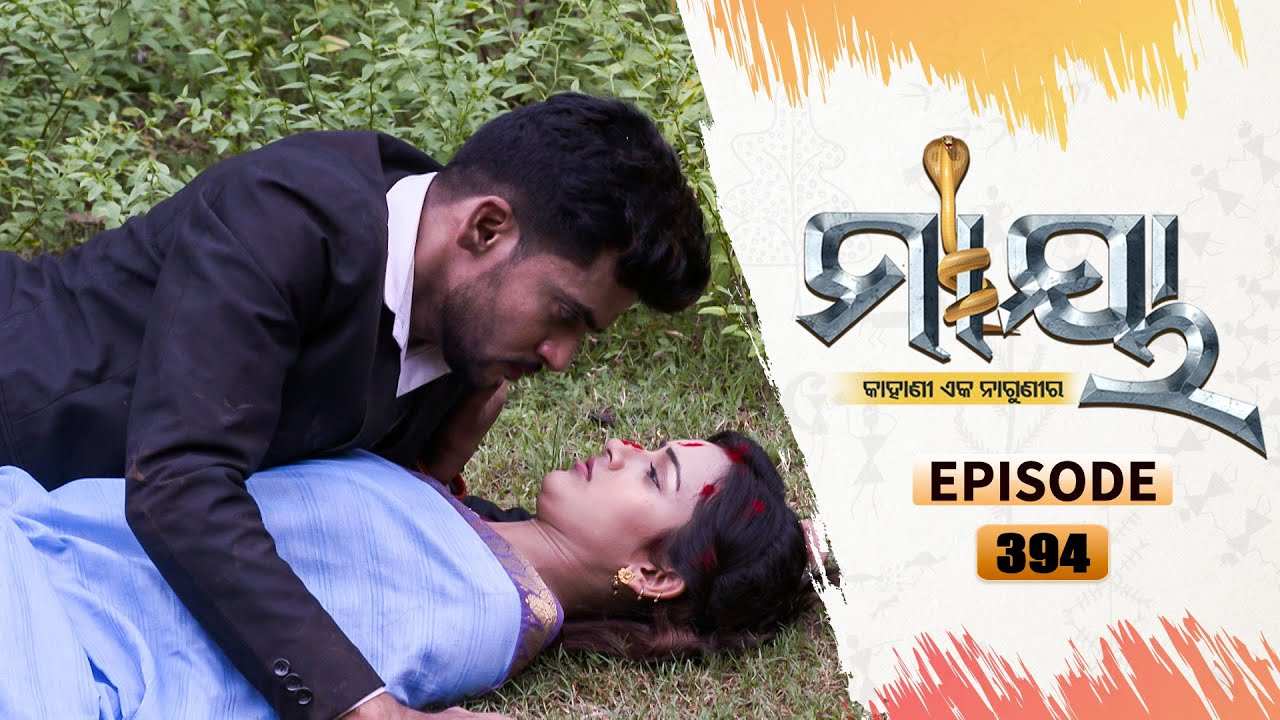 Download Maaya   Full Ep 394   16th Sept 2021   Odia Serial – TarangTV