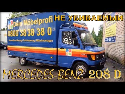 Купить Mercedes Benz без пробега по России