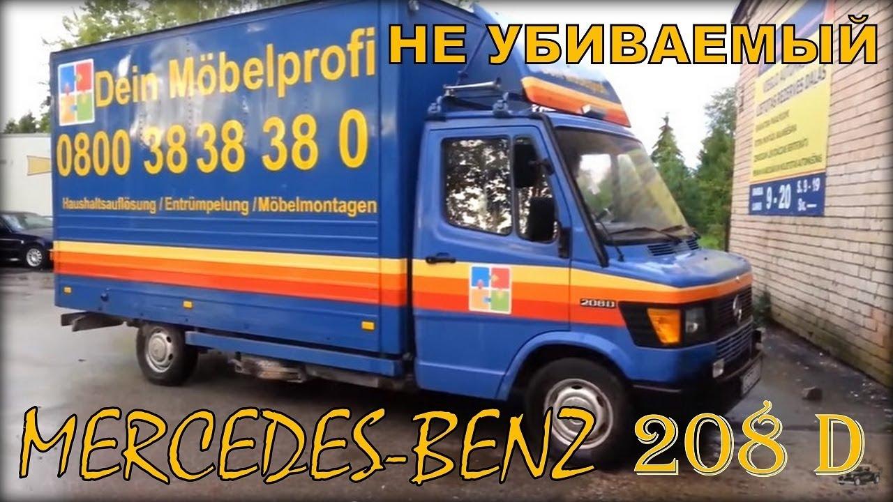 УАЗ ПРОФИ- Пробег 3000 км, установили ГБО, обратная связь от .