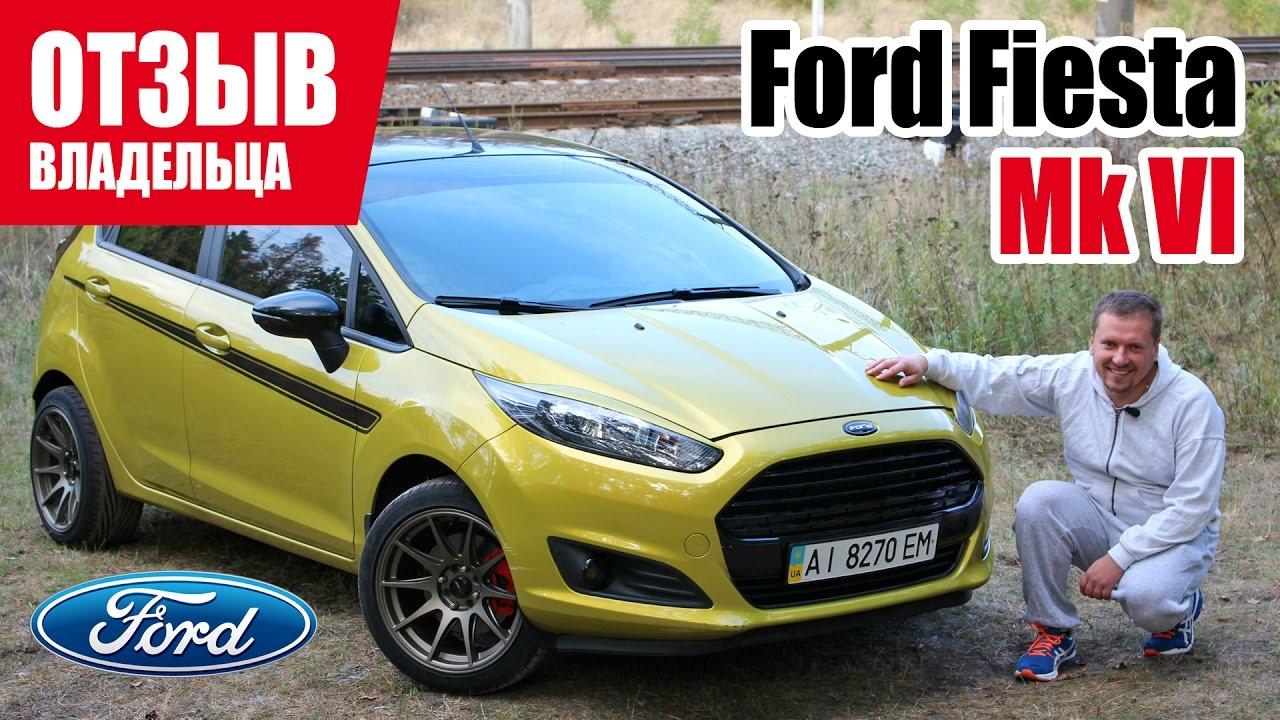 Официальные дилеры форд - Дженсер Калуга Форд - YouTube