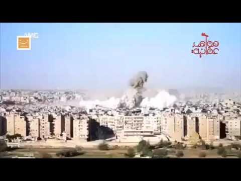 ابكي على شام | I cry Upon Syria