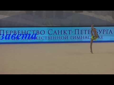 Северина Елизавета Скакалка 9.01.20