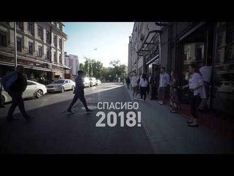 видео: Григорий Лепс -  Прощаемся с 2018, встречаем 2019!
