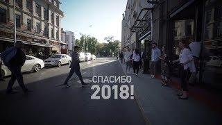 Григорий Лепс -  Прощаемся с 2018, встречаем 2019!