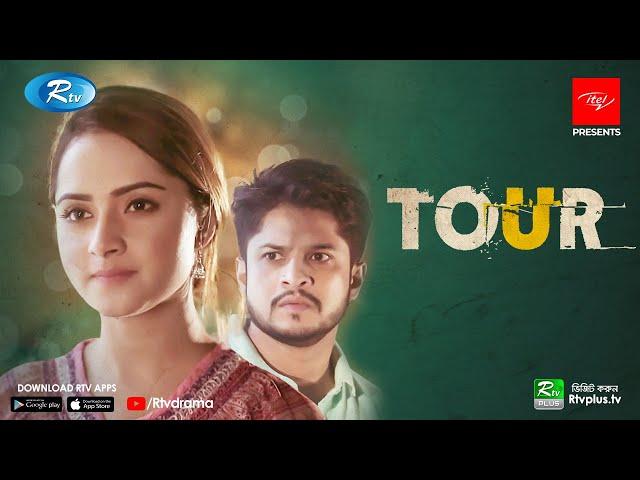 Tour (ট্যুর)   Eid Al Adha Natok 2020   Ft. Niloy, Payelia Payel   Rtv Drama