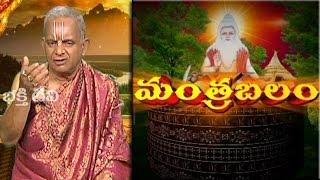 Prabha Mantra for Santhanam | Importance | Mantrabalam | Archana | Bhakthi TV