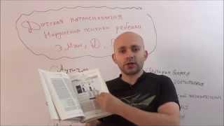 Детская патопсихология - Нарушения психики ребенка (обзор)