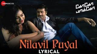 Nilavil Puyal Lyrical | Goko Mako | Ramkumar & Dhanusha | Suchith Suresan | Arunkanth