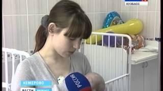 Кемеровские нейрохирурги избавили малыша от страшной патологии(, 2014-05-26T10:05:19.000Z)