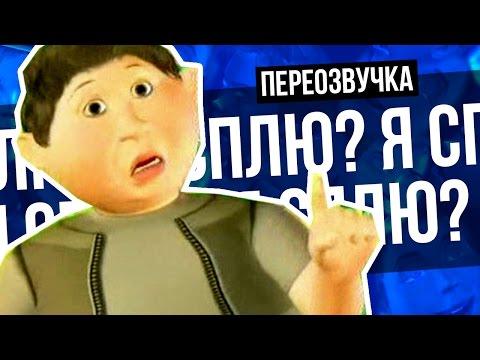ЮТУБ мультфильм Поведение в школе Смешарики ЮТУБ видео