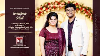 SUNIL weds GREESHMA   WEDDING CEREMONY   28th OCT 2019   Kahalam TV #2258
