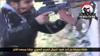 военные действия  криворукий стрелок и ответ снайпера Сирия)